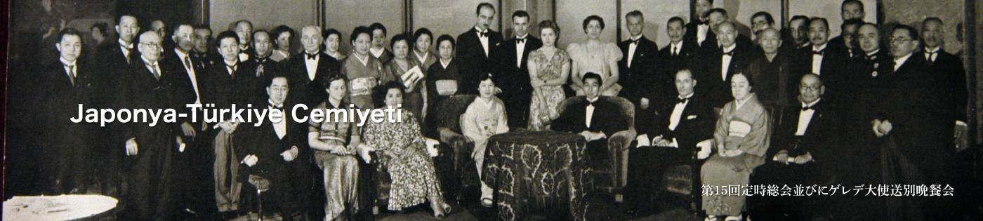 Japonya-Türkiye Cemiyeti