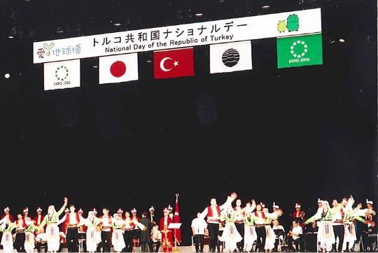 「愛・地球博(2005年)」でトルコ館は「自然の叡智賞」を受賞し注目を集めた - 2005 Aiçi Dünya Fuarı'nda Türk paviliyonunun Tabiatın Geometrisi Ödülü'nü alması dikkat çekiciydi.