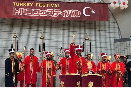 トルコ・フェス - TürkiyeFestivali