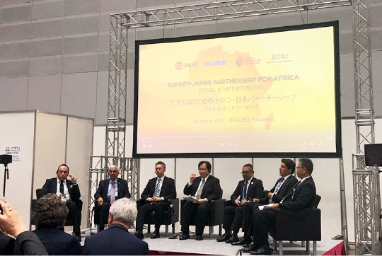 第7回アフリカ開発会議(TICAD7)で第3国での協力関係に期待 - TICAD7 (Japonya-Afrika 7.Zirvesi) 'da 3. ülkelerdeki iş fırsatlarını değerlendirmiştir