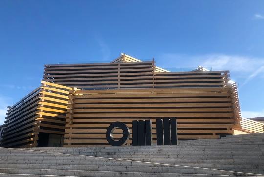 隈研吾設計のオドゥンパザル現代美術館 - Kengo Kuma İmzalı Odunpazarı Modern Müze