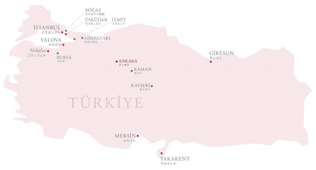 トルコ共和国(Türkiye Cumhuriyeti)
