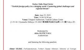 トルコ共和国大統領府主催シンポジウムのお知らせ