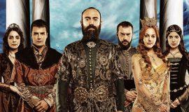 トルコの大河ドラマ「Muhteşem Yüzyıl(壮麗なる世紀)」